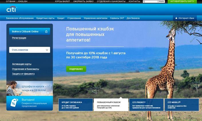 Волго-Вятском Главном управлении Отделение-Национального банка по РТ г.