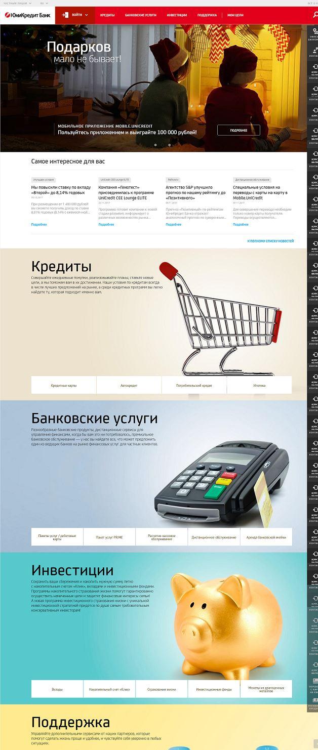 Клиент кредит банк официальный сайт