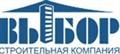 Выбор (Воронеж)