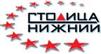 Девелопер Столица Нижний