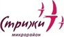 Стрижи (Новосибирск)