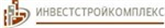 Инвестстройкомплекс