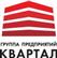 ГП Квартал
