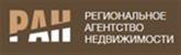 РАН-Казань
