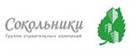 ГК Сокольники