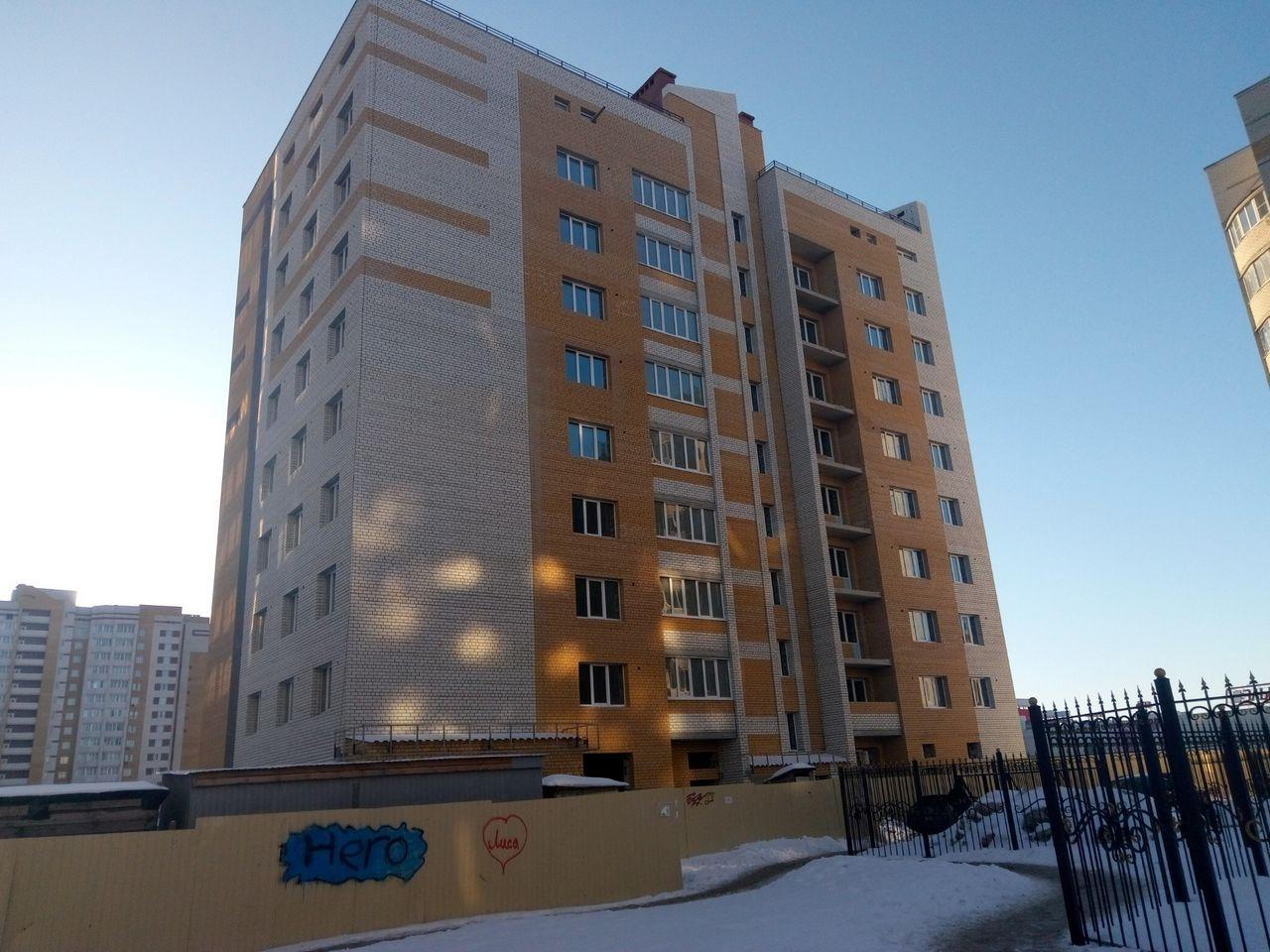 Справку из банка Чичерина улица купить трудовой договор Бориса Галушкина улица