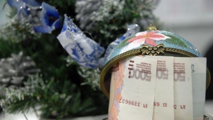 подбор кредита онлайн в ульяновске