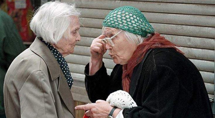 Правда или вымысел? Будет ли повышение пенсий с 1 октября?