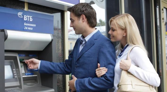 ВТБ — за осознанное потребление! Банк переведёт клиентов на карты из экопластика