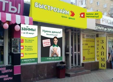 займы до зарплаты красноярскхоум кредит тарифы для физических лиц
