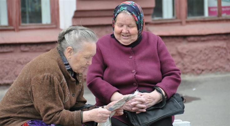 Успеть до 1 октября. Пенсионеры могут получить прибавку более 13 000 рублей