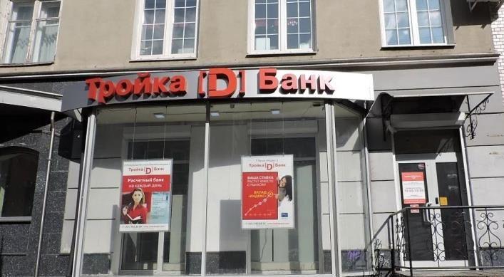 АСВ: вкладчики «Тройка-Д Банка» начнут получать компенсации до 29 апреля