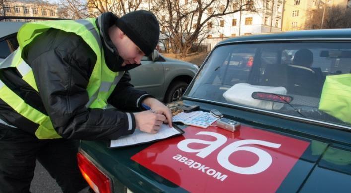 Новые правила ОСАГО заставят водителей самостоятельно оплачивать ущерб