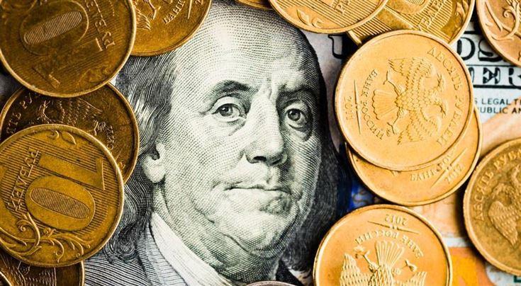 Упал и пропал. Доллар выше 79 рублей, евро подбирается к 92
