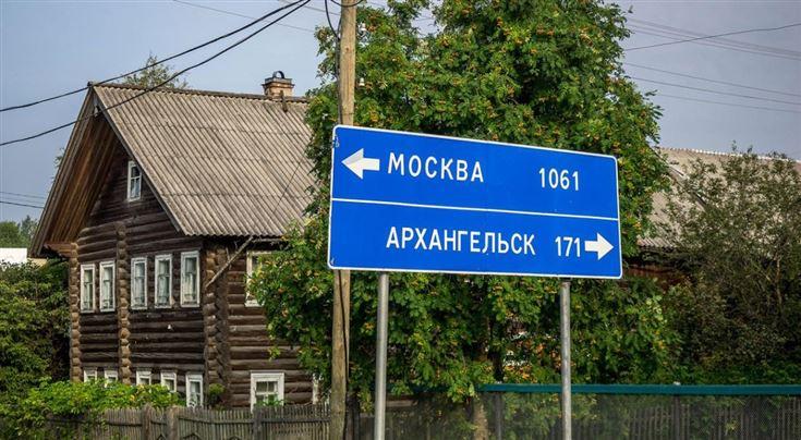 Пособия, равняйсь! Россиянам предложили продуктовое пособие, как в Москве