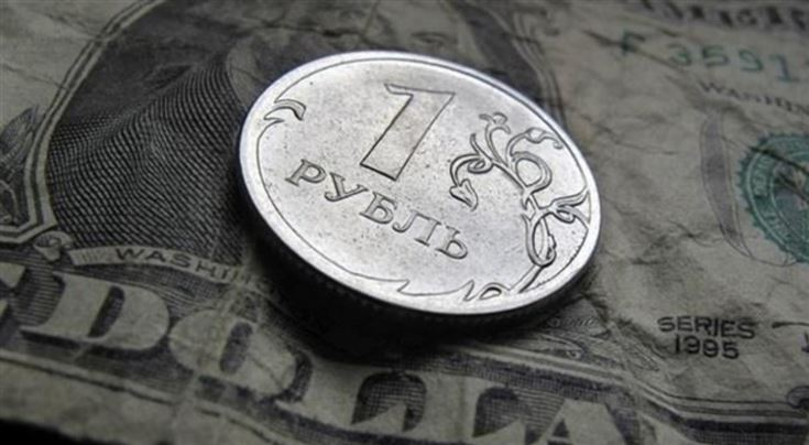 Сентябрь рубль уронил. Как сильно обесценилась отечественная валюта