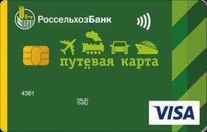 хоум кредит черкесск телефон кредитная история бесплатно онлайн без регистрации