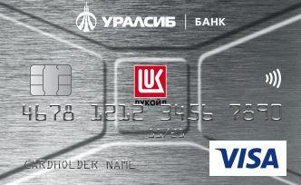 кредит под 0 без отказа vam-groshi.com.ua
