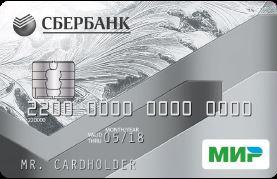 почта банк оформить кредитную заявку онлайн