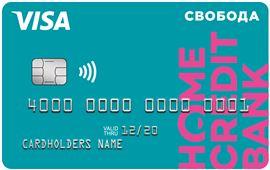 Оформить кредит для погашения других кредитов с плохой кредитной историей