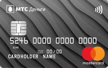 Оформить кредитную карту в воронеже