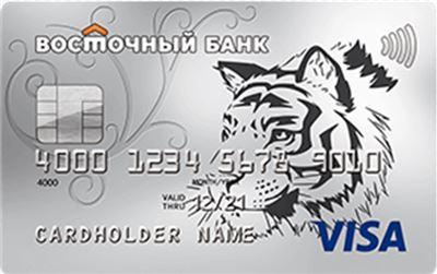Альфа банк кредитные карты казань