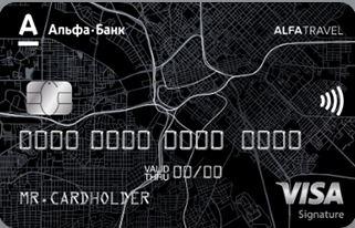 страхование по кредитной карте альфа банк