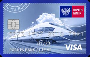 Почта банк онлайн кредитная карта отзывы
