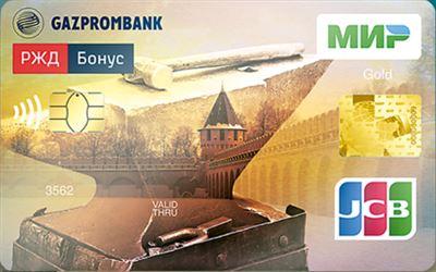 калькулятор кредита санкт-петербург банк