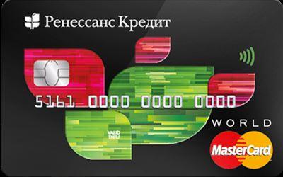 кредитная карта ренессанс кредит оформить онлайн заявку