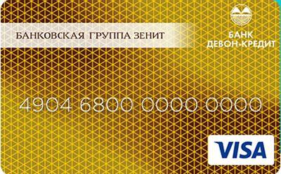 функции процента по кредиту
