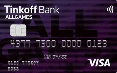 рефинансирование кредитной карты тинькофф в альфа банк