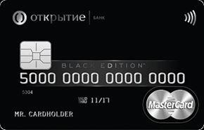 банк открытие онлайн заявка на кредит наличными без справок и поручителей на карту в салавате