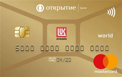 погашение кредита тинькофф по номеру карты