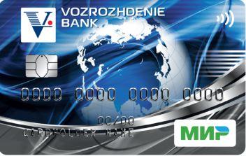 банк возрождение расчет кредита хонор 8х купить в кредит