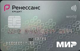 банк русский стандарт заявка на кредит наличными заявка онлайн