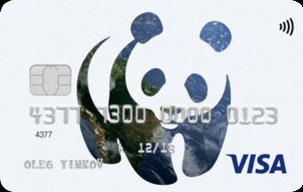 Тинькофф банк кредит наличными нижний тагил