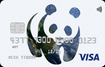 Тинькофф банк пенза кредит