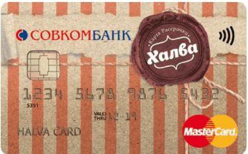 открыть счет в народном банке онлайн