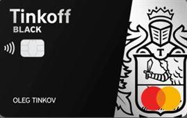 дебетовая карта с кэшбэком рейтинг 2020 банки ру