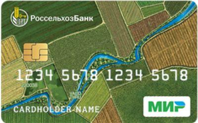 Взять кредит наличными онлайн без справок с моментальным