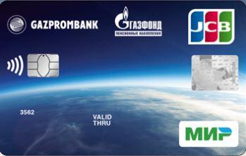 Таганрог банки хоум кредит