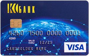 кредитная карта кс банк