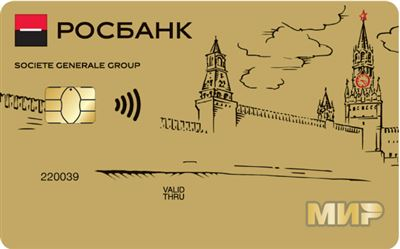 росбанк кредитная карта с доставкой на дом