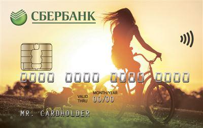 Московский кредитный банк курс обмена сегодня