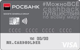 Форте банк оформить кредит онлайн