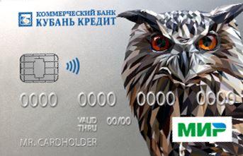 банки краснодара кредит картыальфа банк карта оформить