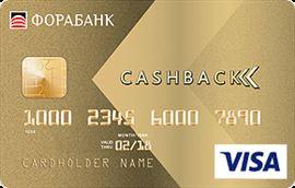 Мошенничество с банковской картой что делать