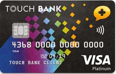 пополнить счет мтс с банковской карты без комиссии через интернет