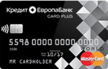 кредит европа банк санкт-петербург отделения